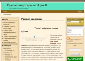 Ayasam.ru thumbnail