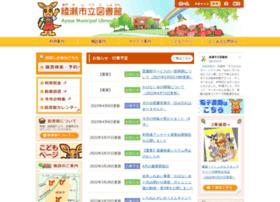 Ayaselib.jp thumbnail