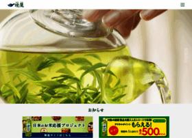 Ayataka.jp thumbnail