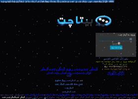 Aynazroom.ga thumbnail