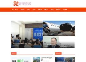 Aysq.com.cn thumbnail