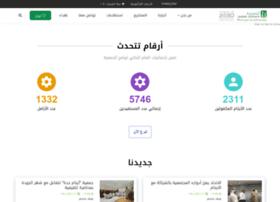 Aytaamjed.org.sa thumbnail