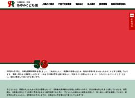 Ayumikids.jp thumbnail