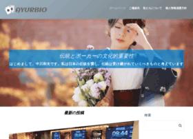 Ayurbio.jp thumbnail