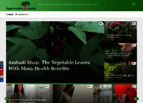 Ayurvedicindia.info thumbnail