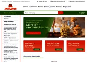 Ayurvedicum.ru thumbnail