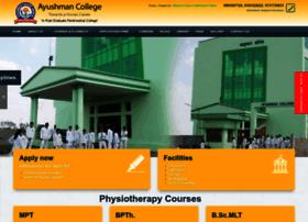 Ayushmancollege.com thumbnail