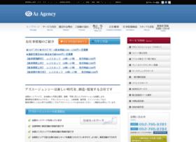 Az-agency.co.jp thumbnail