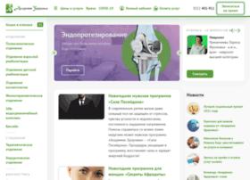 Az-chita.ru thumbnail