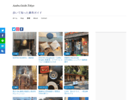 Azabu-guide.tokyo thumbnail