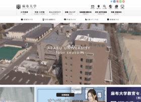 Azabu-u.ac.jp thumbnail