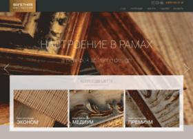 Azartgallery.ru thumbnail