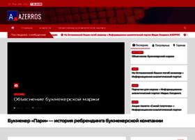 Azerros.ru thumbnail