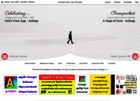 Azhagi.com thumbnail