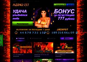 Azino-go-azino24.site thumbnail