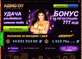 азино777 вход онлайн