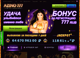Azino777-russia.win thumbnail