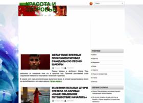 Azirivka.org.ua thumbnail