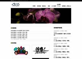 Azmax-pro.co.jp thumbnail
