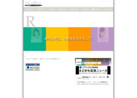Azoffice.co.jp thumbnail