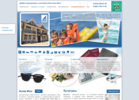 Azov-inn.ru thumbnail