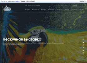 Azovmuseum.ru thumbnail