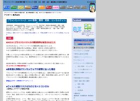 Azport.jp thumbnail