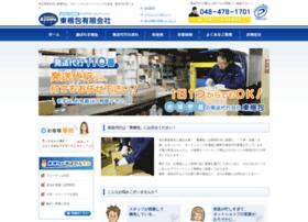 Azuma-konpou.co.jp thumbnail