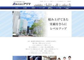 Azumagroup.jp thumbnail