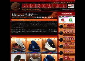 Azzurri.jp.net thumbnail