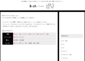 B-channel.info thumbnail