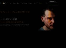 B-frant.ru thumbnail