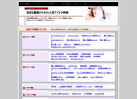 B-kenkou2.net thumbnail