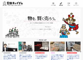 B-kingdom.jp thumbnail