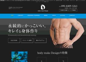 B-m-design.net thumbnail