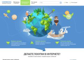 B-markt.ru thumbnail