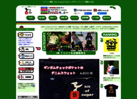 B-o-s.jp thumbnail