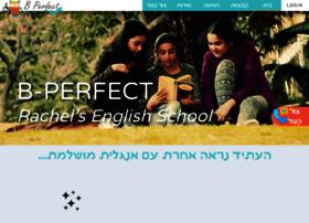 B-perfect.co.il thumbnail
