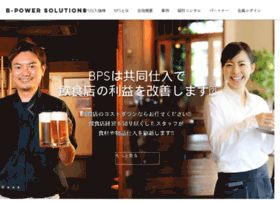 B-ps.jp thumbnail