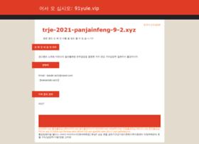 B01188.xyz thumbnail