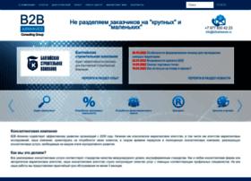 B2bairwaves.ru thumbnail