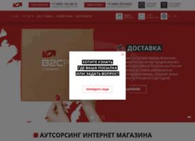 B2cpl.ru thumbnail