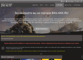 B4g-shop.ru thumbnail