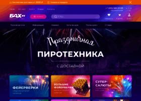 Ba-bah.ru thumbnail