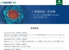 Ba-net.jp thumbnail