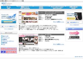 Ba8.jp thumbnail