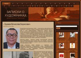 Babanata.ru thumbnail