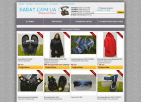 Babat.com.ua thumbnail
