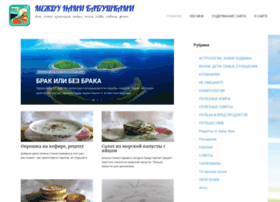 Babka-tir72.ru thumbnail