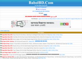 Babolbd.com thumbnail